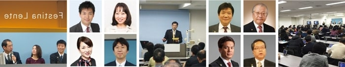伊藤塾の明日の行政書士講座
