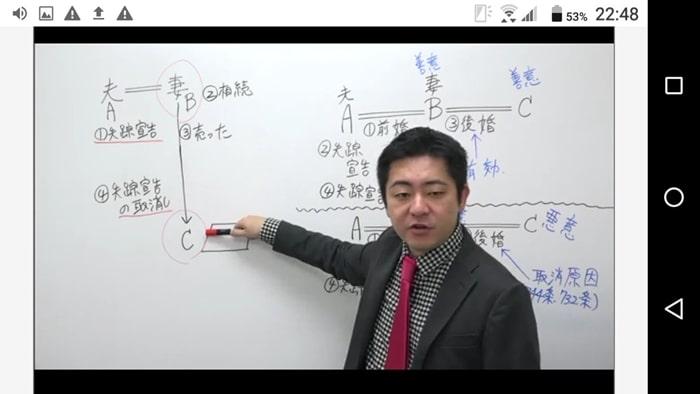 スゴ腕講師の講義をマルチデバイスで視聴可能