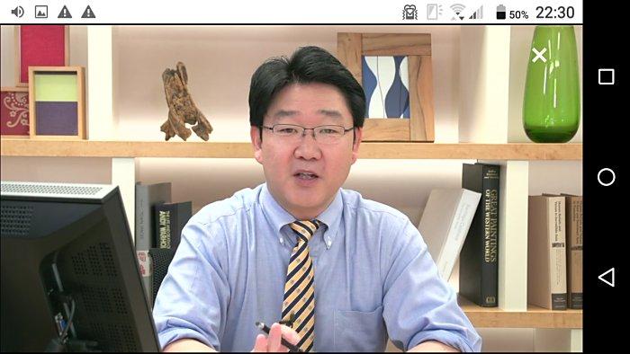 フォーサイトの行政書士講座e-ラーニングManaBun(マナブン)