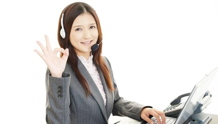 フォーサイトの行政書士通信講座のサポート・フォロー制度