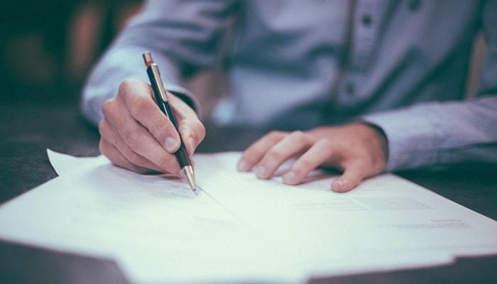 給付金の支給申請の手続方法